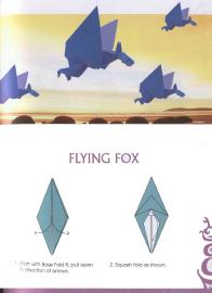 دانلود کتاب آموزش اوریگامی