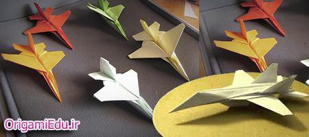 لذت ساخت طرح های مختلف فقط با یک برگ کاغذ-11